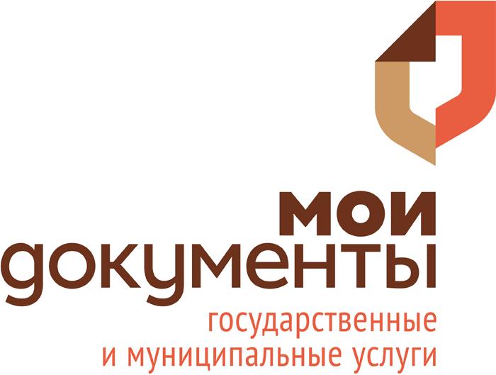 МАУ Ленинск-Кузнецкий